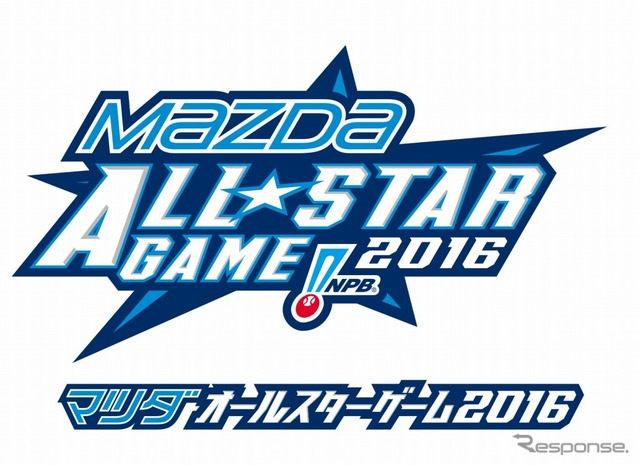 All-Star Games 2016