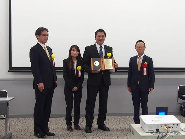 Awards ceremony.
