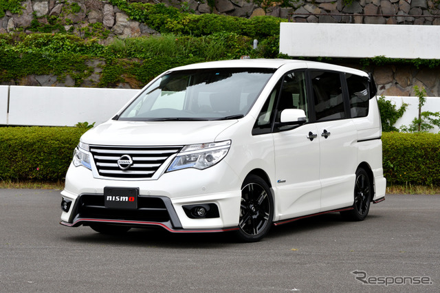 Nissan Serena-NISMO performance package suspension