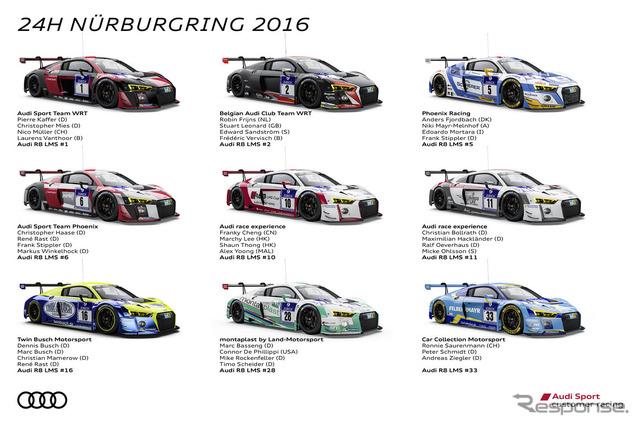 Audi R8LMS-9