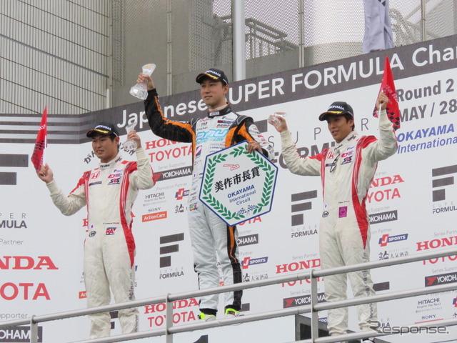 Ishiura second tsukagoshi, victory, izawa's third from left