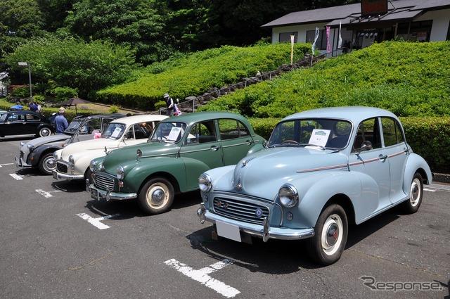 Yokosuka historiccardey 2 nd
