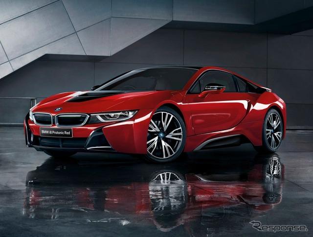 BMW i8 celebration Edition protonic Red