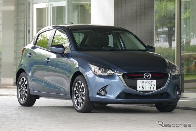 Mazda Demio XD BLACK LEATHER LIMITED