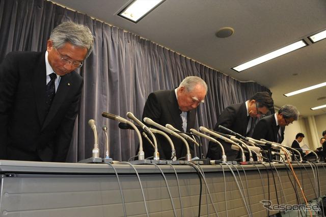 """To apologize and """"various irregularities"""" Suzuki, Osamu Suzuki, Chairman"""