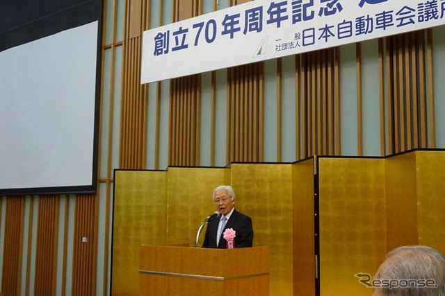 Japan Automobile Chamber of Commerce Branch Chairman