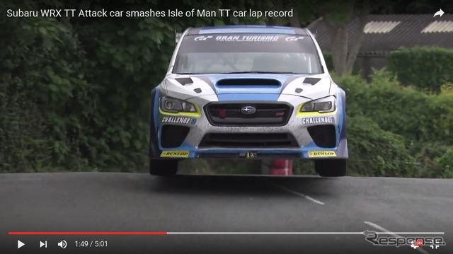 Subaru WRX STI hit a new record in the Isle of Man TT