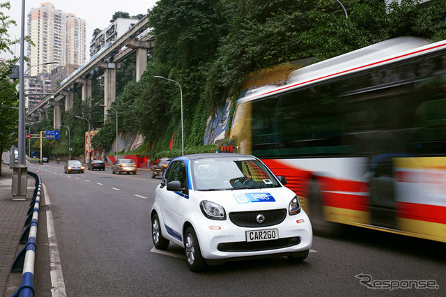 """In Chongqing, the Smart Fortwo car sharing """"car2go."""