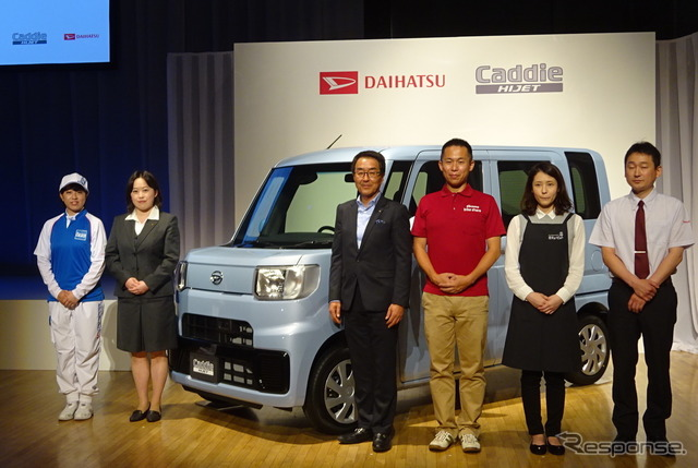 Senior Daihatsu Executive Toru Ueda (3rd from the left)