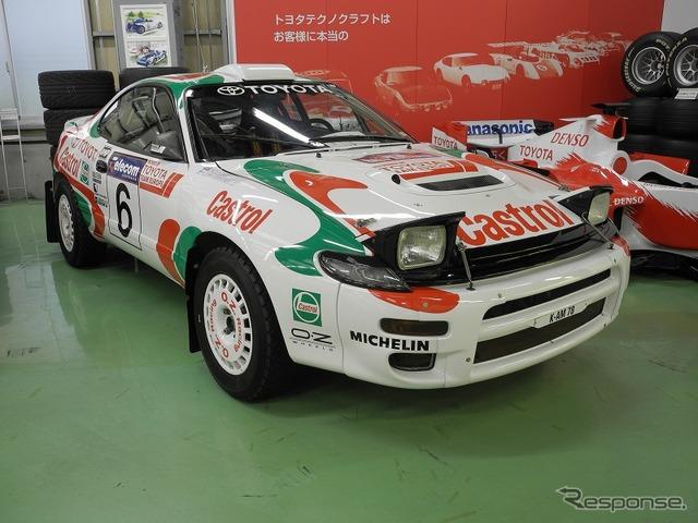 Celica GT-four ST185