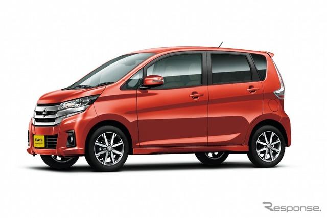 Nissan Dayz Highway Star