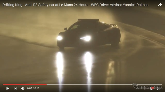 The safety of the Audi R8 at Le Mans in heavy rain to demonstrate the exciting drift car