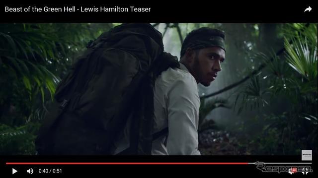 Lewis Hamilton players