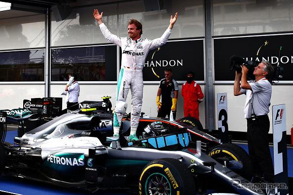 F1 European Grand Prix (6/19)