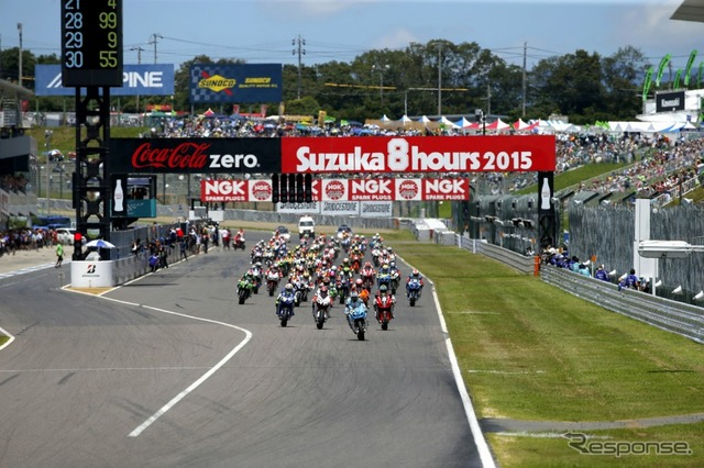 Suzuka 8 hours endurance road race (the reference image)