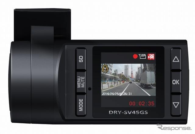 Jupiter DRY-SV45GS