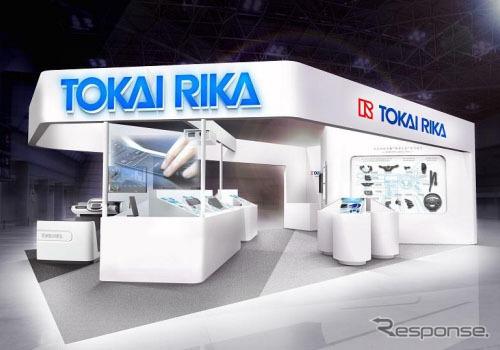 Tokai Rika booth image