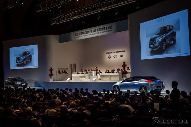 Nissan Motor shareholders meeting