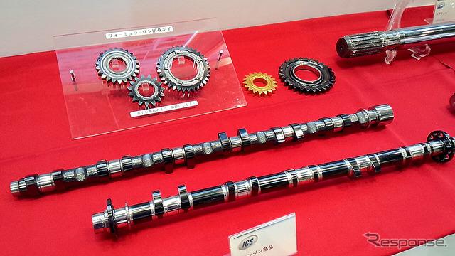 [One-making world 16] DLC technology 1 0.2 sec. Exhibit I Shii, the F1 machine gear