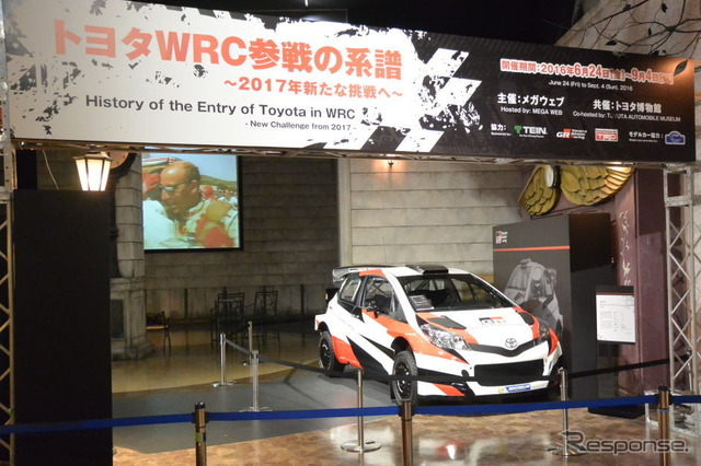 Genealogy of the Toyota WRC racing