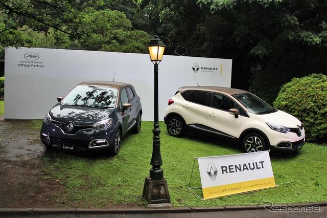 Renault capture Cannes