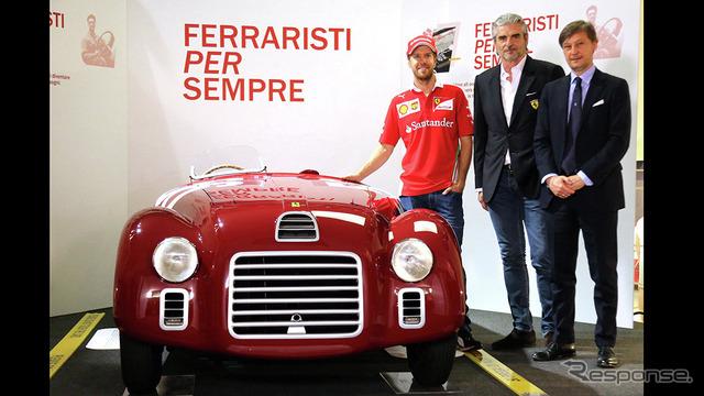 """Ferrari Museum's new exhibition """"Ferrari forever."""