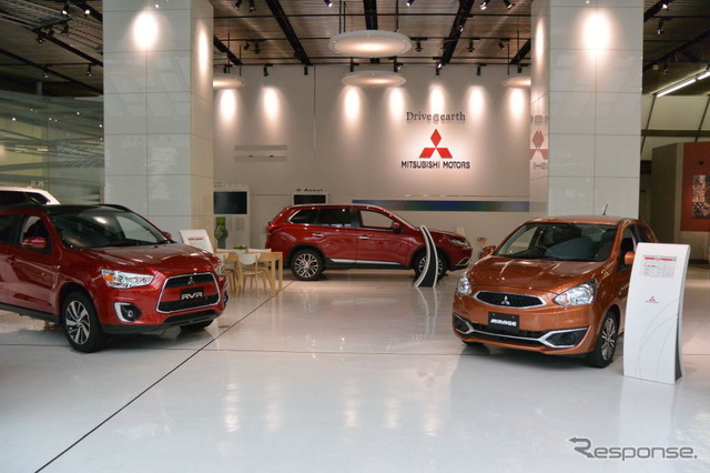 Mitsubishi auto showroom