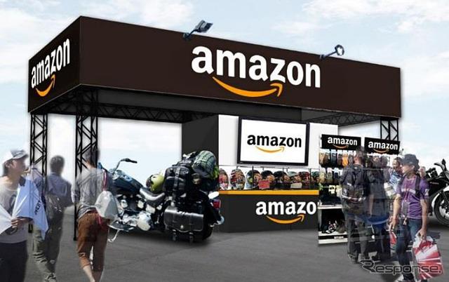 Amazon booth image