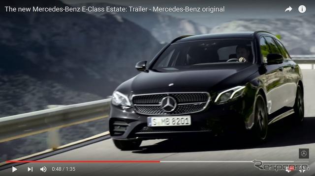 New Mercedes AMG E43 station wagon
