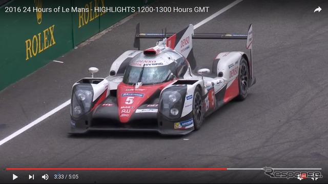 Toyota TS050 Hybrid No. 5, which shuts down due to technical problems