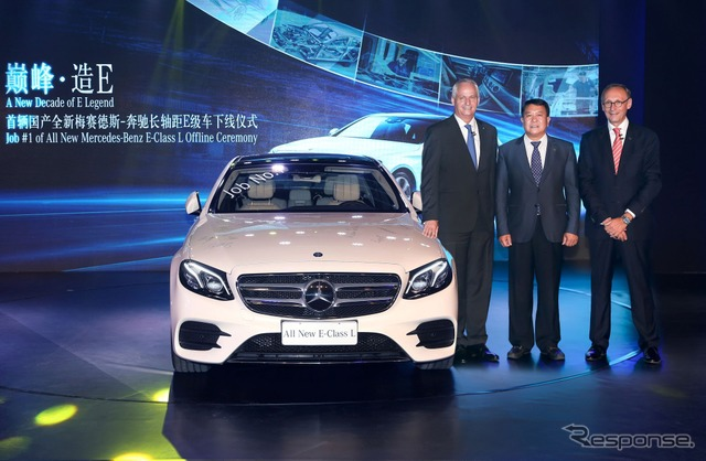 Long wheelbase of the new Mercedes-Benz E-Class sedan starts production in China