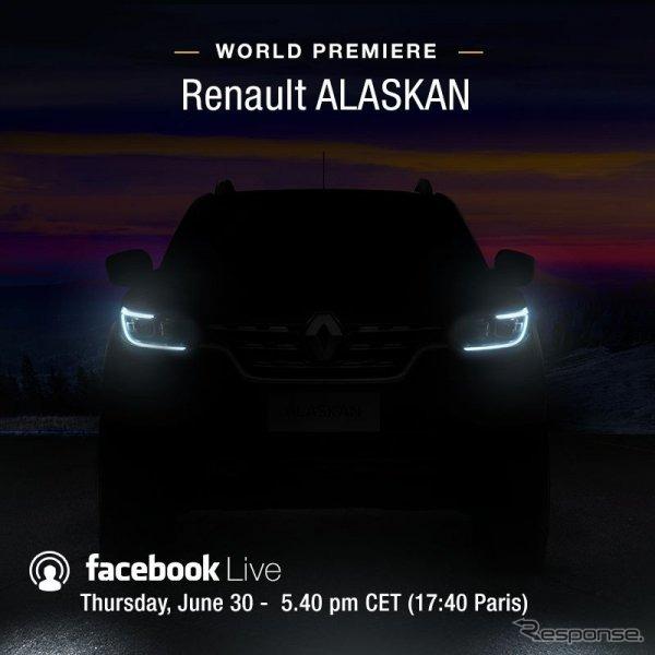 Renault Alaskan notice image