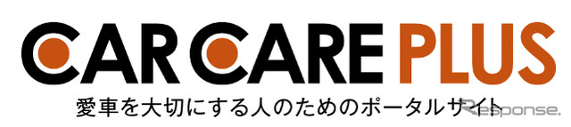 Car care plus vehicle repair and maintenance information and media