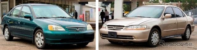 Honda Civic and accord