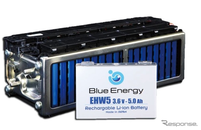 EHW5 Lithium Ion Battery for New Model Accord