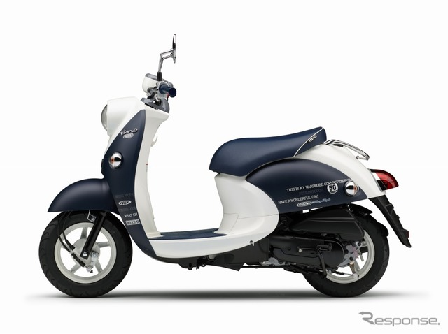 Yamaha Beano Navy style