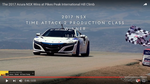 New Acura NSX that won Time Attack 2 at Pike's Peak
