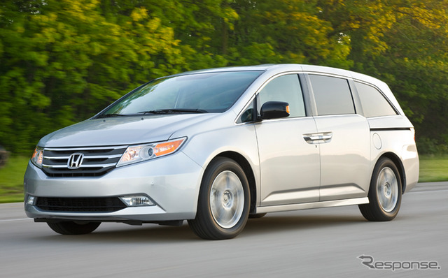 Honda Odyssey for US