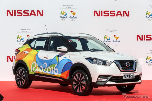 Nissan's official delivery ceremony for the Rio Olympic/Paralympic Games