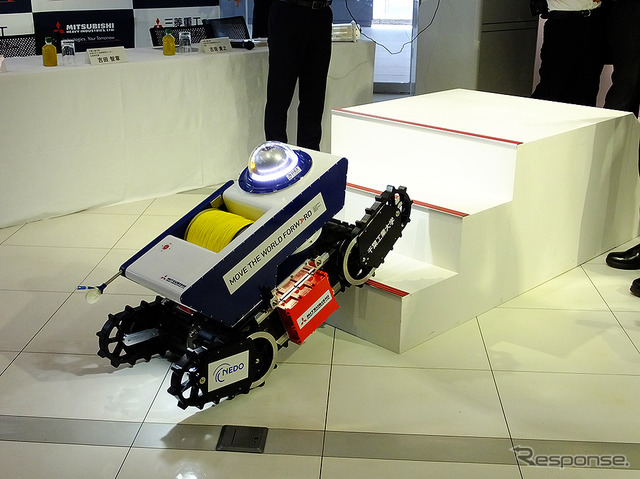Locomotion robot for remote control with Mitsubishi heavy industries and the Chiba Institute of technology jointly announced that Japan's first explosion-proof performance cherry II, (explosion-proof) (7/12, Tokyo, Shinagawa Mitsubishi heavy industries he