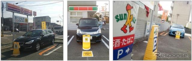 Times car plus installation of Circle K / Sunkus