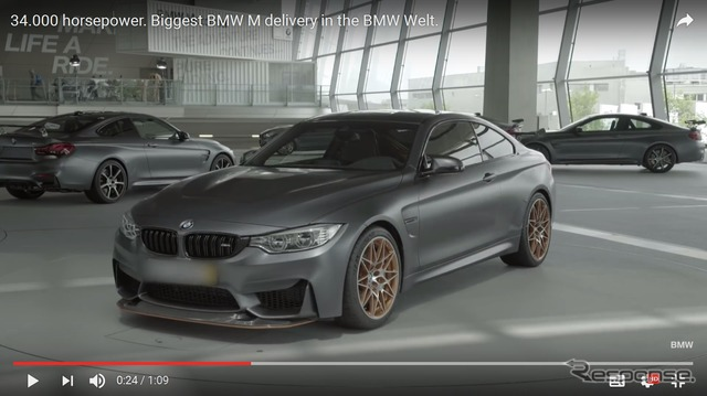 Germany's BMW M cars in one of the largest delivery ceremony GTS BMW M4