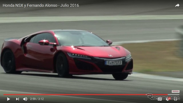 Fernando Alonso test-driving the new Honda NSX