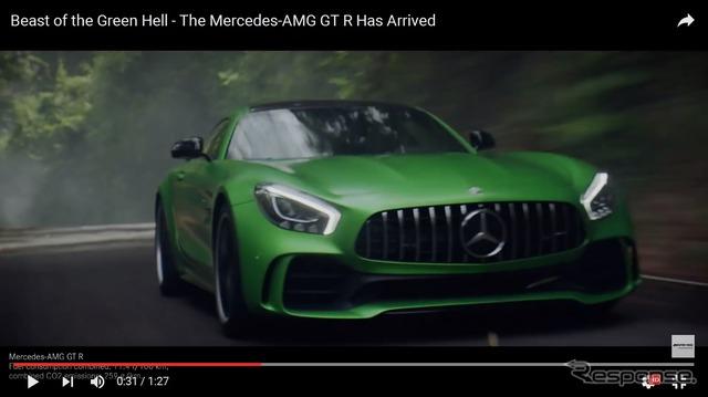 Mercedes AMG GT R video