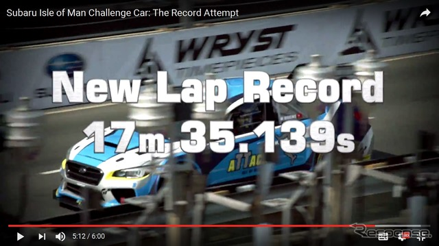 Subaru WRX STI built to break new record at Isle of Man TT