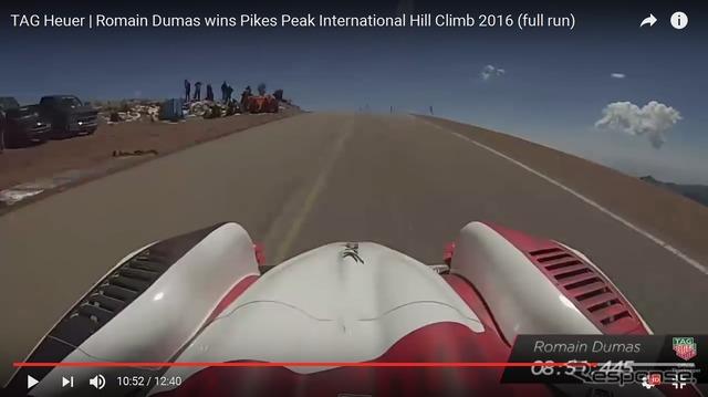Romain Dumas players won this year's Pikes Peak international Hill climb
