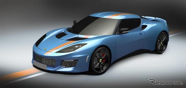 Lotus Evora 400 blue & orange