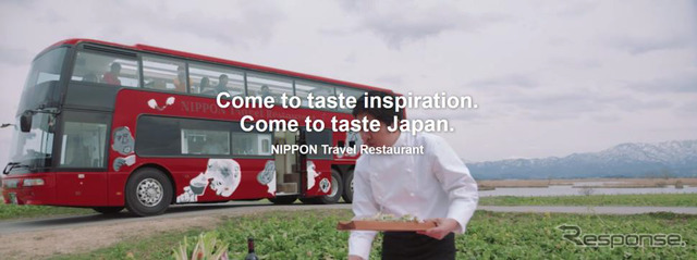Japan food experience in Japan for foreign travel site specialized NIPPON Travel Restaurant (NTR)