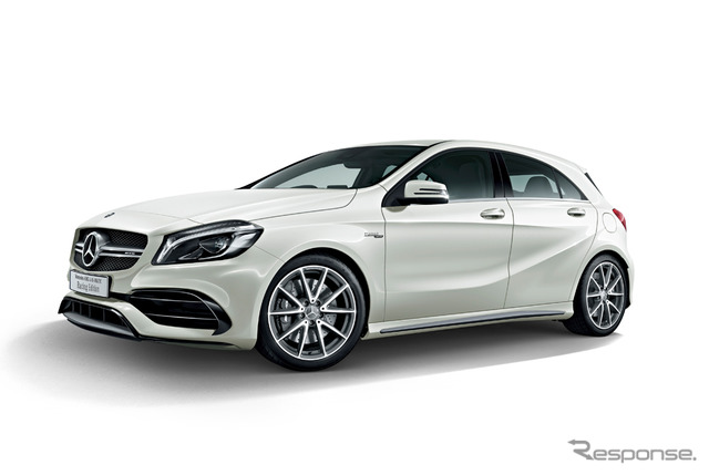 Mercedes AMG A45 4 Matic racing Edition