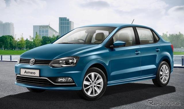 Volkswagen Amos
